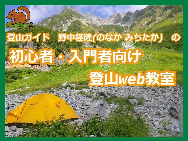 web_school_youtube.jpg
